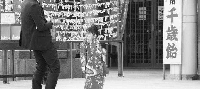 Fakty o Japonii , które Cię zaskoczą