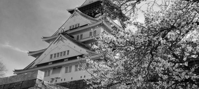Subiektywny przewodnik po Japonii