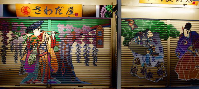 Zakupy w japońskim sklepie