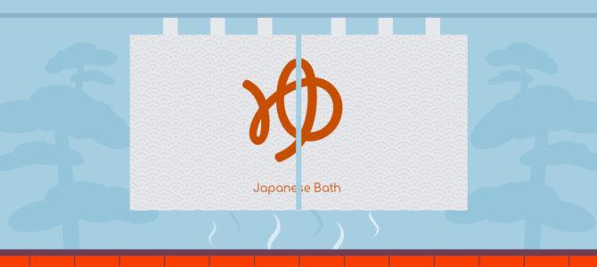 10 faktów z Japońskich Toalet